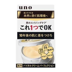 ウーノ バイタルクリームパーフェクション ( 90g )/ ウーノ(uno)
