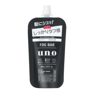 ウーノ フォグバー しっかりデザイン 詰替用 ( 80mL )/ ウーノ(uno)