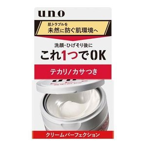 ウーノ クリームパーフェクション ( 90g )/ ウーノ(uno)