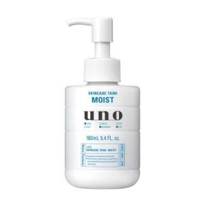 ウーノ スキンケアタンク しっとり(uno SKINCARE TANK)/男性化粧品/ブランド:ウー...