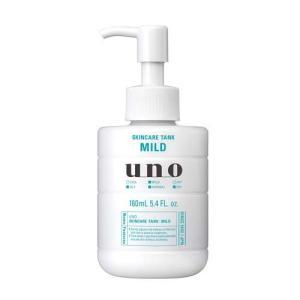 ウーノ スキンケアタンク マイルド ( 160ml )/ ウーノ(uno)|soukai