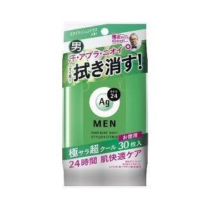 エージーデオ24メン メンズボディシートNb スタイリッシュ...
