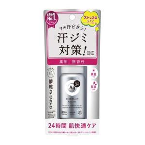 エージーデオ24 デオドラントロールオン EX 無香料 ( ...