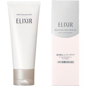 ホワイトクレンジングフォーム 【資生堂】 エリクシール