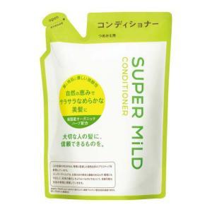 スーパーマイルド コンディショナー 詰替用 ( 400ml )/ スーパーマイルド|soukai