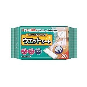 フローリングワイパー用 ウェット キレイシート ( 20枚入 ) ( モップ )