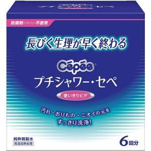 プチシャワー・セペ ( 120mL*6本入 )/ セペ|soukai