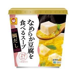 マルちゃん なめらか豆腐を食べるスープ 鯛だし ( 1コ入 )/ マルちゃん