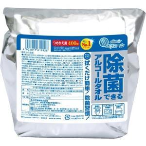 エリエール 除菌できるアルコールタオル 大容量 つめかえ用 ( 400枚入 )/ エリエール