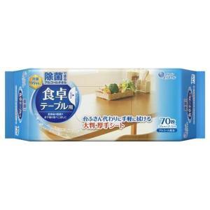 エリエール 除菌できるウェットタオル 食卓テーブル用 ( 70枚入 )/ エリエール|soukai