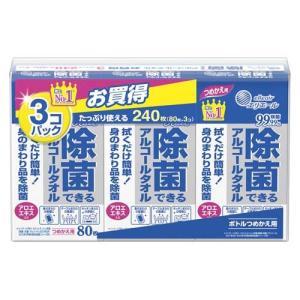 エリエール 除菌できるアルコールタオル 詰替 ( 240枚(80枚*3P) )/ エリエール|soukai
