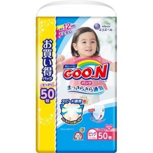 グーン パンツ まっさらさら通気 BIGサイズ 女の子 ( 50枚入 )/ グーン(GOO.N)