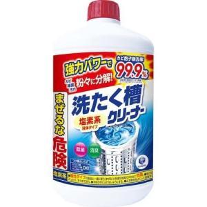 ランドリークラブ 液体洗たく槽クリーナー ( 550g )/ ランドリークラブ ( 洗濯槽クリーナー )