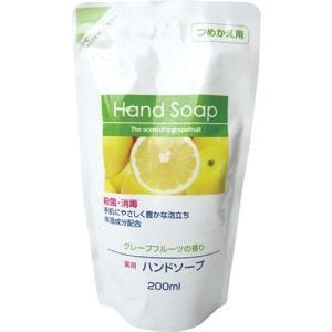 第一石鹸 薬用ハンドソープ 詰替 ( 200mL ) ( ハンドソープ )|soukai