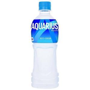 アクエリアス ( 500mL*24本入 )/ アクエリアス(AQUARIUS) ( アクエリアス 500ml 24本 ビタミン スポーツドリンク )|soukai