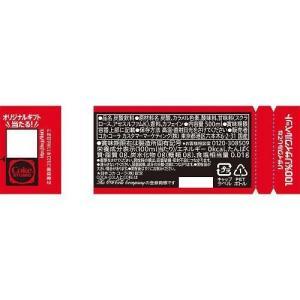 コカ・コーラ ゼロ ( 500mL*24本入 )/ コカコーラ(Coca-Cola) ( コカコーラ ゼロ 500ml 24本 炭酸飲料 )|soukai|02