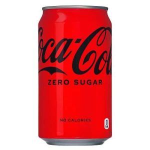 税抜3000円以上で送料無料(北海道・沖縄除く)/コカ・コーラ ゼロ(ケース セット ZERO 0....
