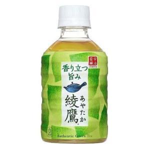 綾鷹 ( 280mL*24本入 )/ 綾鷹 ( 綾鷹 280 お茶 コカ・コーラ コカコーラ )