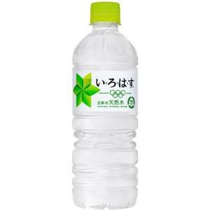 い・ろ・は・す PET ( 555mL*24本入 )/ いろ...