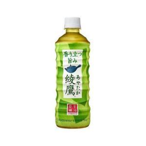 綾鷹 ( 525mL*24本入 )/ 綾鷹 ( 綾鷹 500ml 24本 お茶 コカ・コーラ コカコーラ )
