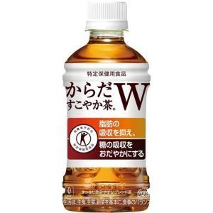 からだすこやか茶W ( 350mL*24本入 ) ( コカコ...