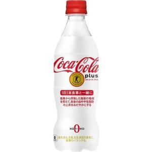 送料無料(北海道・沖縄除く)/コカ・コーラ プラス(コカコーラ Coca-Cola CocaCola...