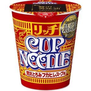 【数量限定】カップヌードル リッチ 贅沢とろみフカヒレスープ味 ( 1コ入 )/ カップヌードル