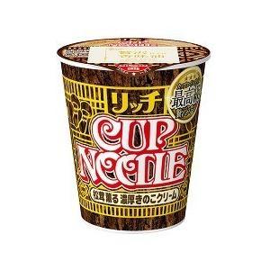 カップヌードル リッチ 松茸薫る濃厚きのこクリーム ( 1コ入 )/ カップヌードル|soukai