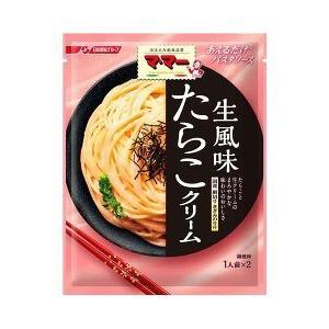 マ・マー あえるだけパスタソース たらこクリーム生風味 ( ...