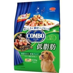コンボ 低脂肪角切りササミ野菜ブレンド ( 230g*4袋入 )/ コンボ(COMBO) ( ドッグフード ドライ 国産 )