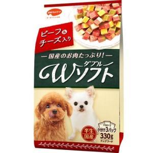 ビタワン君のダブルソフト ビーフ・チーズ入り ( 330g )/ ビタワン ( ビタワン 11 ドッグフード )
