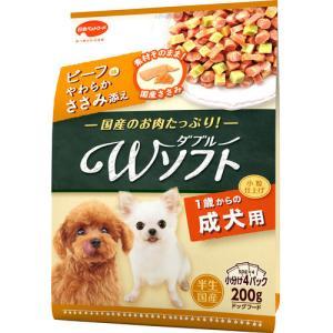 ビタワン君のWソフト 成犬用 お肉を味わうビーフ味粒・やわらかささみ入り ( 200g )/ ビタワン ( 国産 )