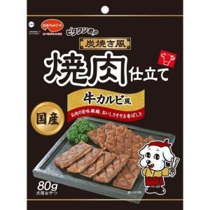 ビタワン君の炭焼き風 焼肉仕立て 牛カルビ風 ( 100g )/ ビタワン