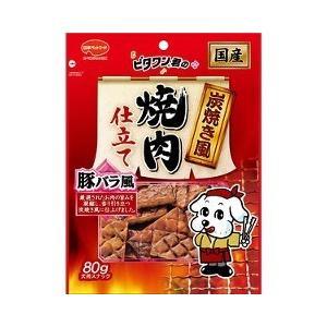 ビタワン君の炭焼き風 焼肉仕立て 豚バラ風 ( 100g )/ ビタワン