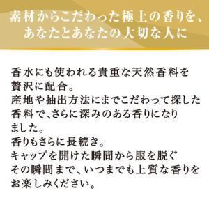 ファーファ ファインフレグランス オム 詰替用 大容量 ( 800mL )/ ファーファ soukai 02