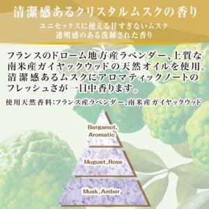 ファーファ ファインフレグランス オム 詰替用 大容量 ( 800mL )/ ファーファ soukai 03