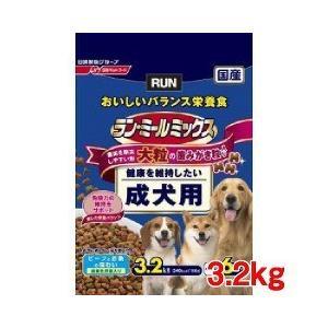ラン・ミールミックス 大粒 健康を維持したい成犬用 ( 3.2kg )/ ラン(ドッグフード) ( 犬 ラン ミールミックス ドッグフード ドライ 国産 )