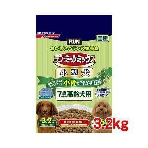 ラン・ミールミックス 小型犬 7歳からの高齢犬用 ( 3.2kg )/ ラン(ドッグフード) ( 犬 ラン ミールミックス ドッグフード ドライ 国産 )