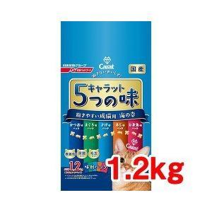 キャラット 5つの味 飽きやすい成猫用 海の幸 ( 1.2kg )/ キャラット(Carat) ( ...