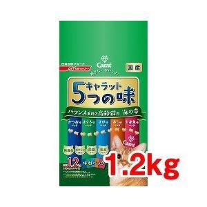 キャラット 5つの味 バランス重視の高齢猫用...の関連商品10
