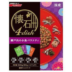 懐石4dish 瀬戸内の小魚バラエティ ( 320g )/ 懐石 ( 国産 )