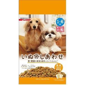 いぬのしあわせ 小型犬 1歳〜6歳までの成犬用 ( 2.6kg )/ いぬのしあわせ ( 国産無添加 無着色 )