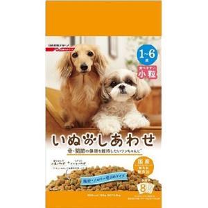 いぬのしあわせ 小型犬 1歳〜6歳までの成犬用 脂肪控えめタイプ ( 2.6kg )/ いぬのしあわせ ( 国産無添加 無着色 )