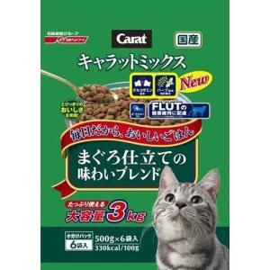 キャラットミックス まぐろ仕立ての味わいブレンド ( 3kg )/ キャラット(Carat) ( キャラット 3kg キャラットミックス )