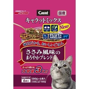 キャラットミックス ささみ風味のまろやかブレンド ( 3kg )/ キャラット(Carat) ( キャラット 3kg キャラットミックス )