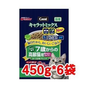 キャラットミックス 7歳からの高齢猫用+毛玉をおそうじ ( 2.7kg )/ キャラット(Carat) ( キャラットミックス )