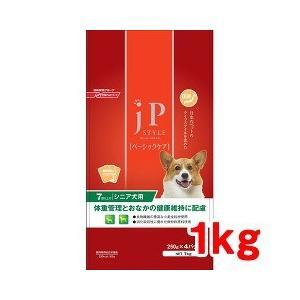 ジェーピースタイル ベーシックケア 7歳以上のシニア犬用 ( 1kg )/ ジェーピースタイル(JP STYLE)