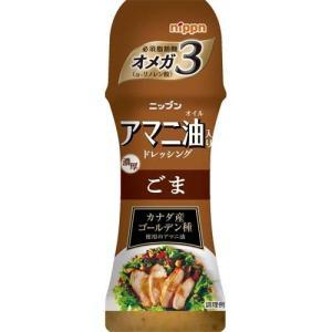 オーマイプラス アマニ油入り ドレッシング ごま ( 150mL )/ オーマイ