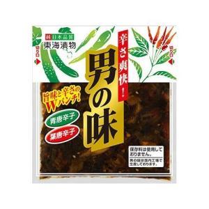 (訳あり)旨さと辛さの青唐辛子・葉唐辛子使用 男の味 きゅうりの古漬タイプ ( 100g ) soukai
