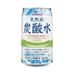 サンガリア 天然水炭酸水 ( 350mL*24本入 )/ サ...